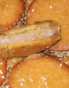 香芋饼夹的做法