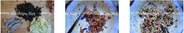 鲜虾猪肉大蒸饺的做法图