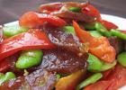 蚕豆红椒炒腊肠的做法