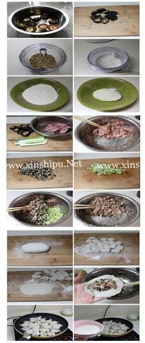 猪肉香菇荞麦煎饺的做法图