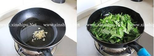 第3步蒜蓉空心菜的做法图片