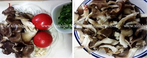 第2步西红柿鲜蘑汤的做法图片