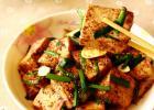 美味与营养兼备 虾酱豆腐的做法