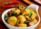 土豆的升级版 红烧小土豆的做法