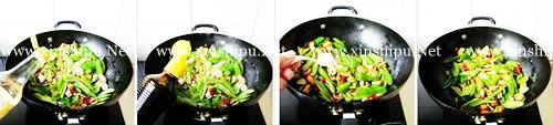 第4步辣椒炒海虹的做法图片