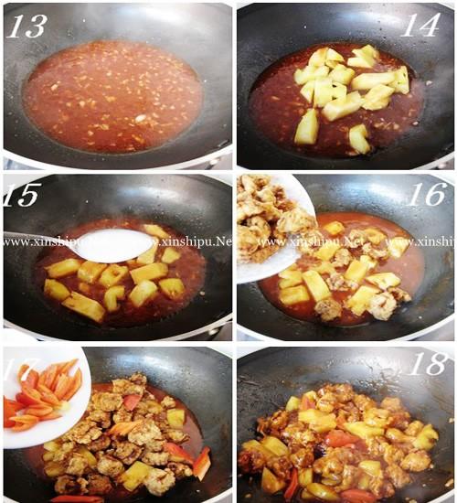 第4步菠萝古老肉的做法图片