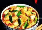 传统美食 红烧豆腐