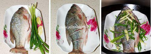 第2步清蒸鲈鱼的做法图片