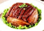 饭店招牌美食 梅菜扣肉