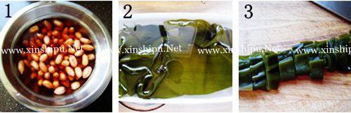 第2步海带花生猪蹄汤的做法图片