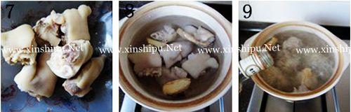 第4步海带花生猪蹄汤的做法图片