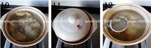 第5步海带花生猪蹄汤的做法图片
