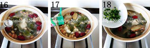 第7步海带花生猪蹄汤的做法图片