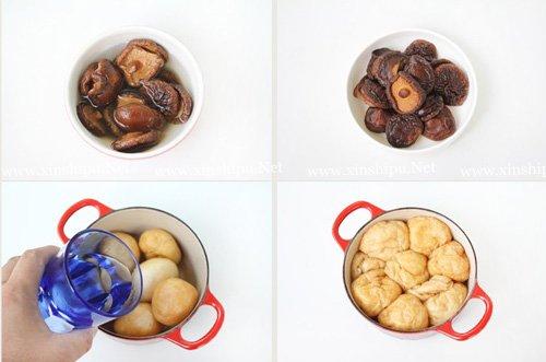 第3步香菇烧面筋的做法图片