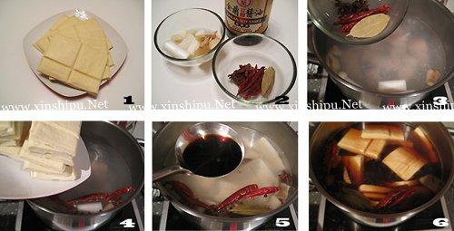 第2步香汁豆干的做法图片