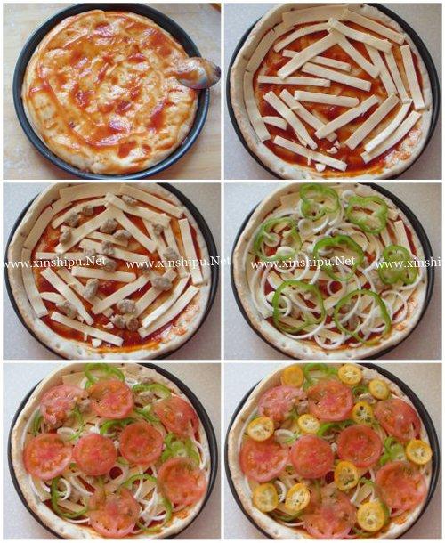 第5步营养美味早餐披萨的做法图片