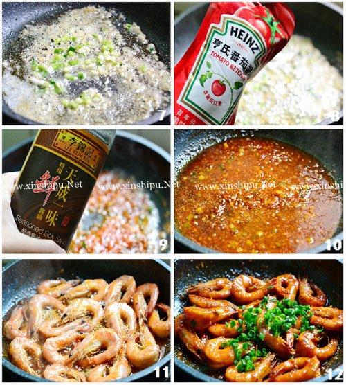 第3步色香味俱全的红焖大虾的做法图片