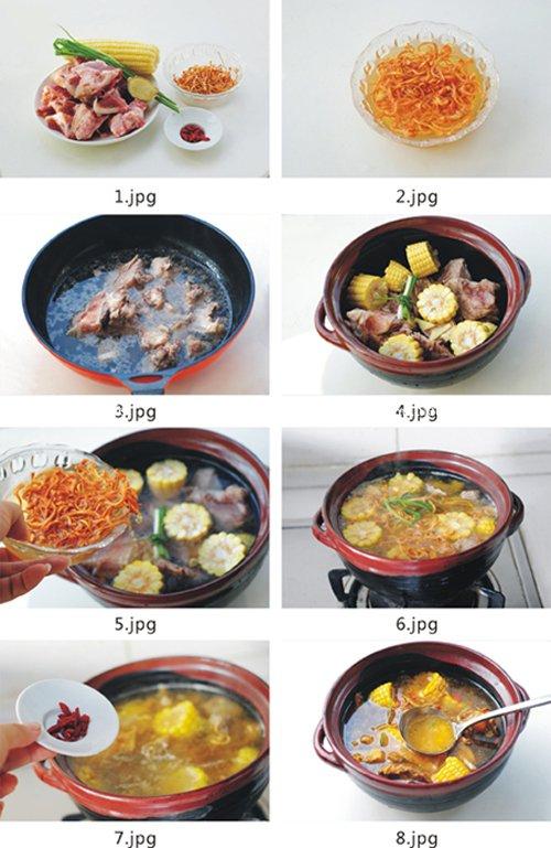 第2步虫草花玉米大骨汤的做法图片