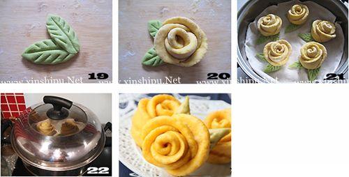 第5步燕麦玫瑰花卷的做法图片