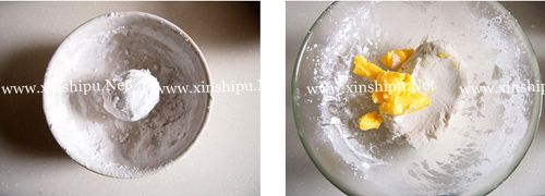 第4步椰蓉糯米糍的做法图片