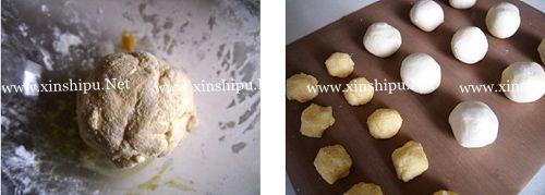 第5步椰蓉糯米糍的做法图片