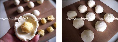 第6步椰蓉糯米糍的做法图片