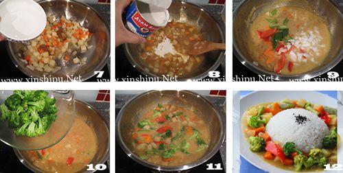 第3步椰香咖喱蔬菜烩饭的做法图片