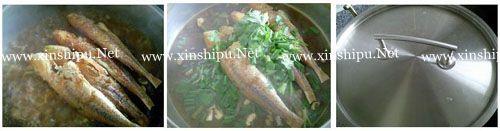 第6步自制美味红烧鱼的做法图片