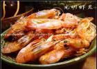 唐代庖厨最早利用太阳能烤制大虾的做法