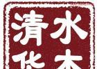 电视剧水木清华剧情介绍演员表 马元郑国霖表演获好评的做法