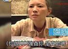 蓝洁瑛现状堪忧 承认曾遭两影坛大哥强奸导致精神失常的做法
